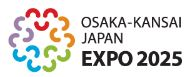 祝!大阪万博開催2025 ヘルスケアエンジニアの道が開かれた!